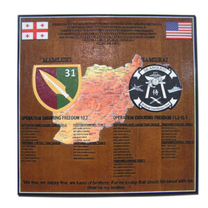 Afghanistan Military Deployment Plaque